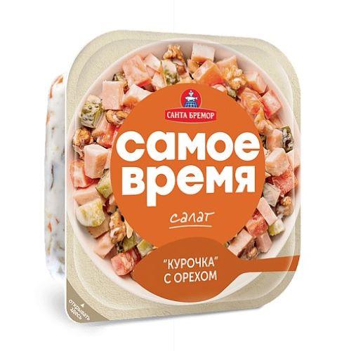 "Салат ""Курочка с орехом"" 1/150"
