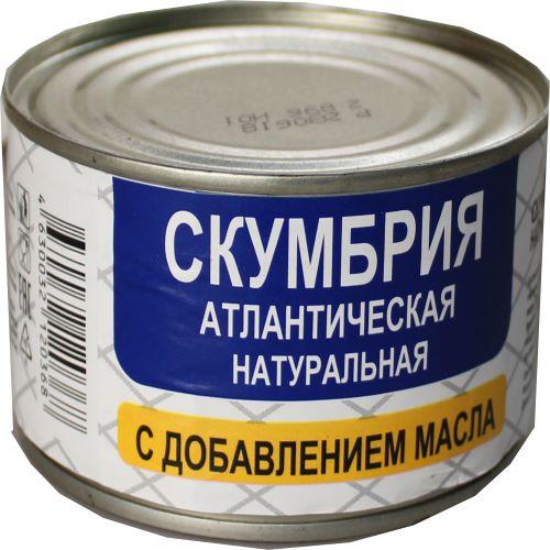 """Консерва """"Скумбрия антл куски с доб. масла"""" 1/230"""