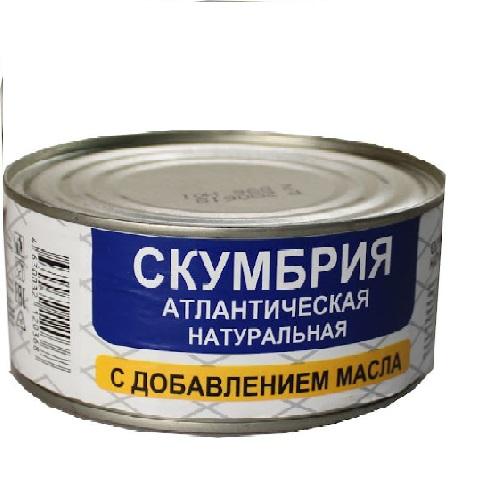 "Консервы рыб. ""Скумбрия куски с д/м"" 1/230"