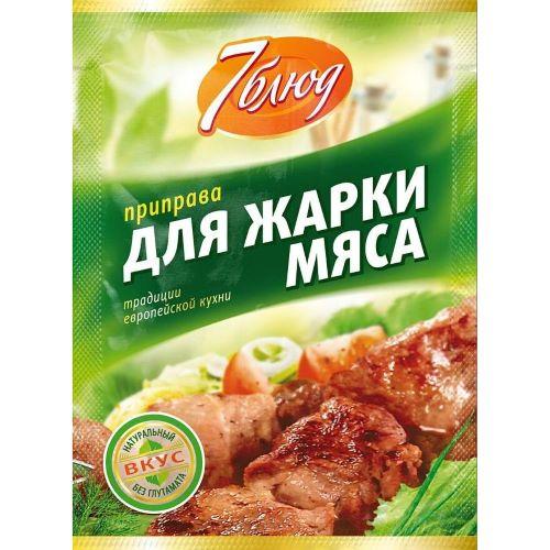 """Приправа Для жарки мяса """"7 блюд"""" 15 г РФ"""
