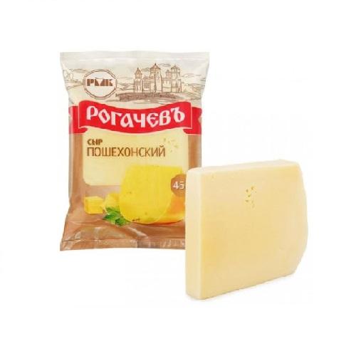 """Сыр """"Пошехонский"""" 45% 200г"""