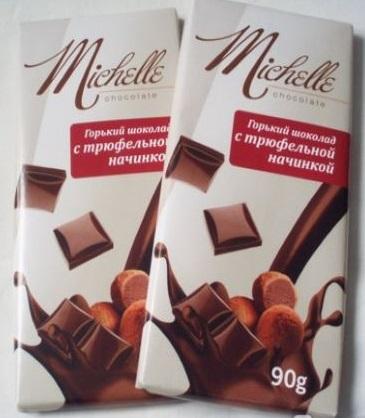 "Шоколад ""Michelle"" (горький, трюфельный) 90 г"